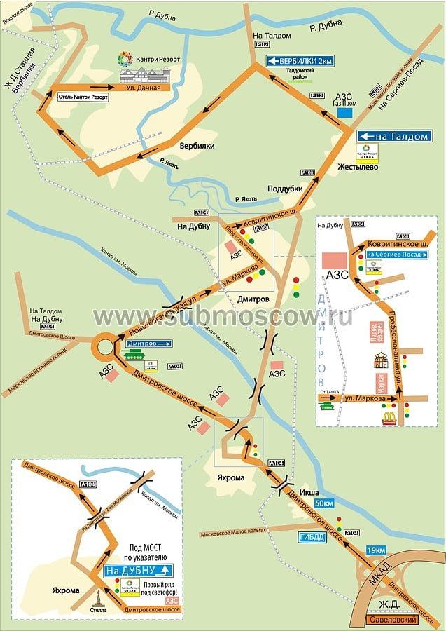 Схема проезда Территория